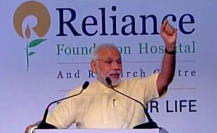 Modi_at_Reliance_Hospital_ANI_650