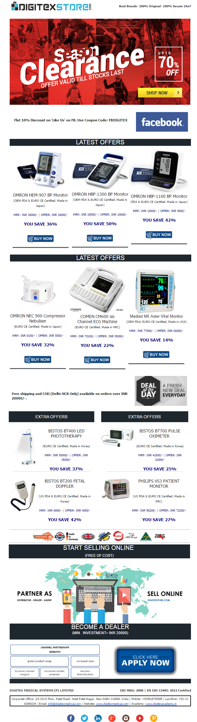 DIGITEXMedical END OF SEASON SALES OFFERS 2017- MC1.png